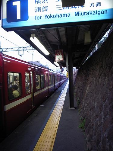 神奈川駅ホーム