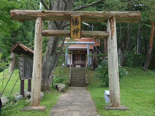 湯神神社2