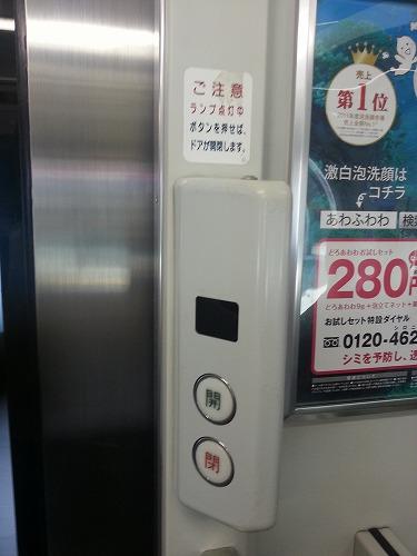 車内ボタン