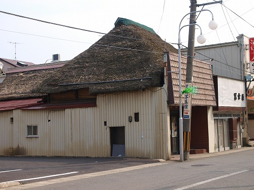 萱葺き商店