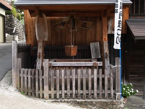 井戸 - コピー