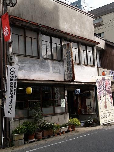 永井洋品店