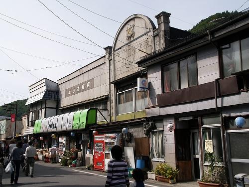 昭和建物2