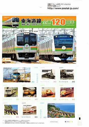 Epson_20130729215236.jpg