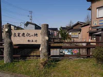 P4304832.jpg