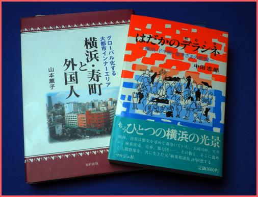 lig_参考図書