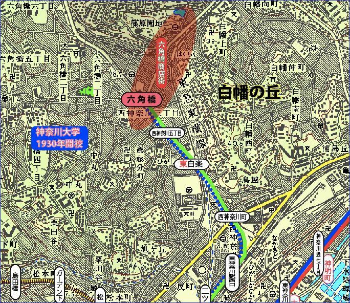 lig_六角橋近辺