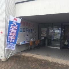 ものつくり大学学園祭 2014 田口不動産