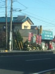 行田市 小川屋酒店