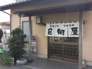 20140203_114516.jpg