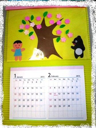 手作りカレンダー全体