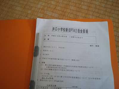CA3J0170a.jpg