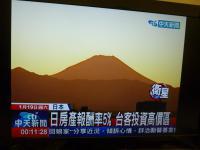 円安で台湾人が日本の不動産買い捲り0118