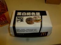 麥當勞黑白搖滾餐130813