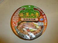 統一蔥燒豬肉麵130815
