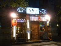 蘆洲マンション1Fにオープンした和食居酒屋佐匠130817