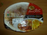 7-11の焗烤肉醬筆管麵130820
