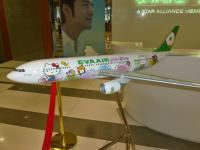 エバー航空台北営業所のキティジェット130904