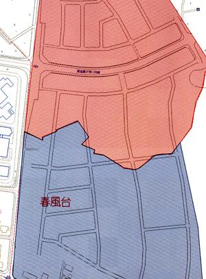 春風台 小学校区
