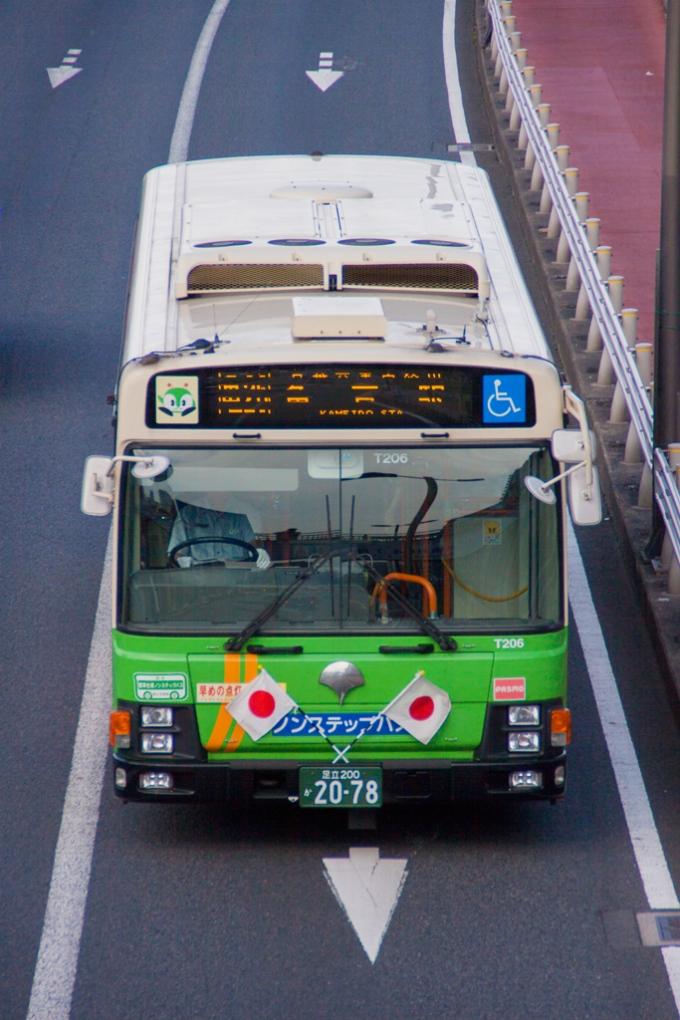 R-T206.jpg