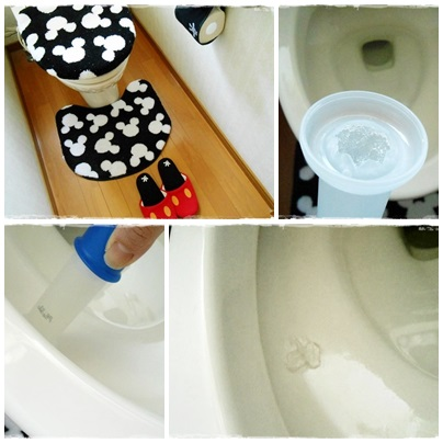 20131231トイレ掃除ページ