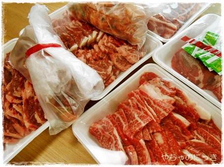 20140103肉