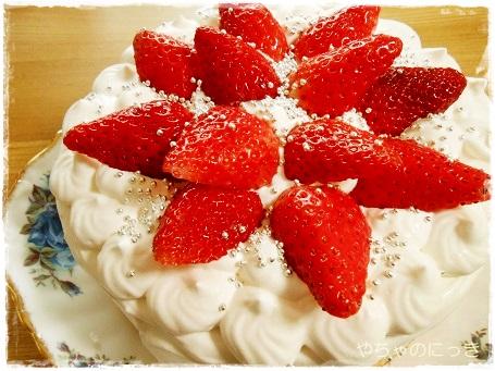 20140125ケーキのみ