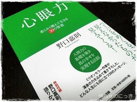 20140201本