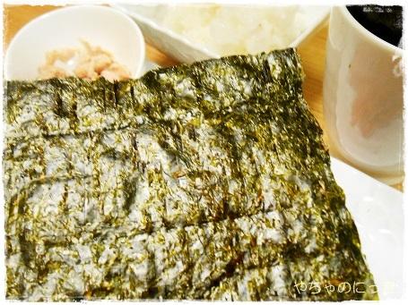 20140207山本海苔店手巻き寿司2