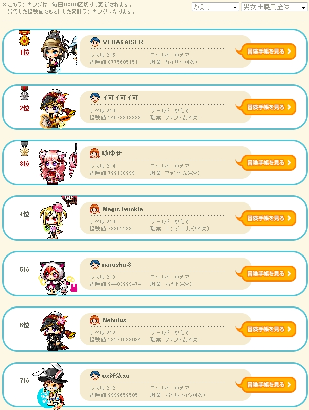 Baidu IME_2013-5-21_22-7-11