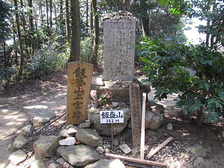 k-imoriyama-6.jpg