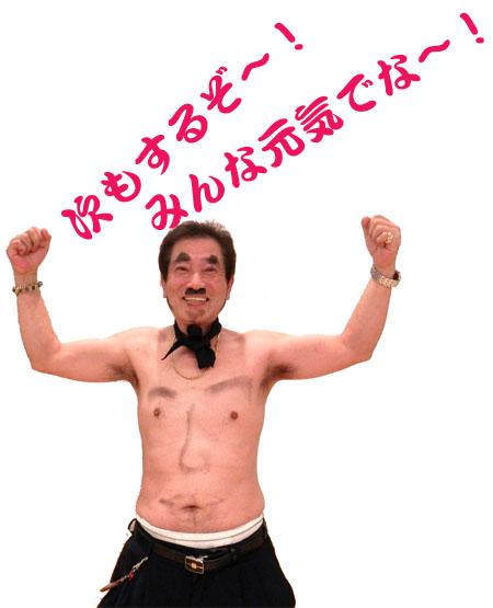 o-dousoukai-1.jpg