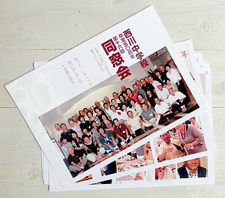 o-dousoukai-4.jpg