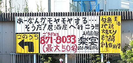 o-fukei-2.jpg
