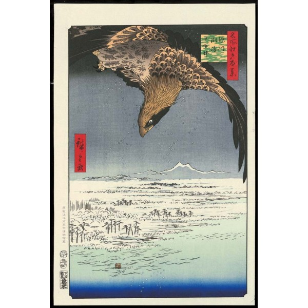 fukagawasuzakijumantubo