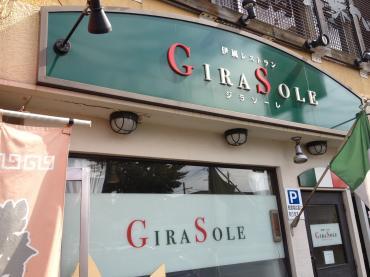 GIRA SOLE