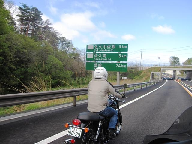 長良川ツー02