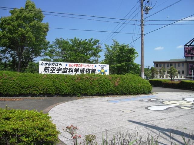 長良川つツー010101