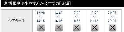 madoka20121013.jpg