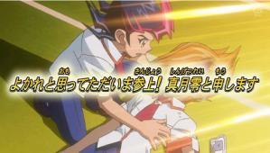 yokoku20121014.jpg