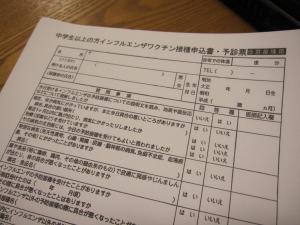 2013_10_23_04.jpg