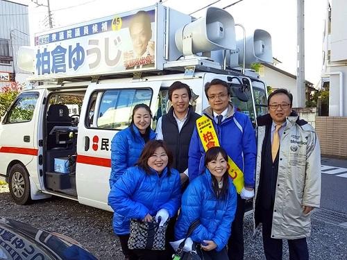 衆議院総選挙 栃木1区<柏倉ゆうじ>午後の遊説へ!