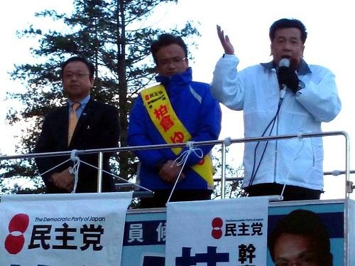 衆議院総選挙 栃木1区<柏倉ゆうじ>枝野幸男 民主党幹事長 来訪!