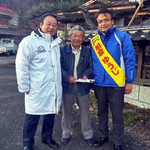 衆議院総選挙 栃木1区<柏倉ゆうじ>候補 遊説応援へ!