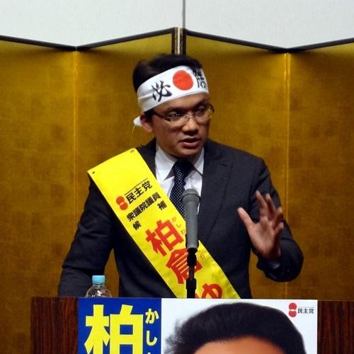衆議院総選挙 栃木1区<柏倉ゆうじ>候補~必勝!個人演説会~③