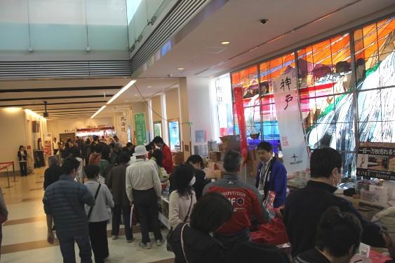 北海道・神戸・沖縄の物産展