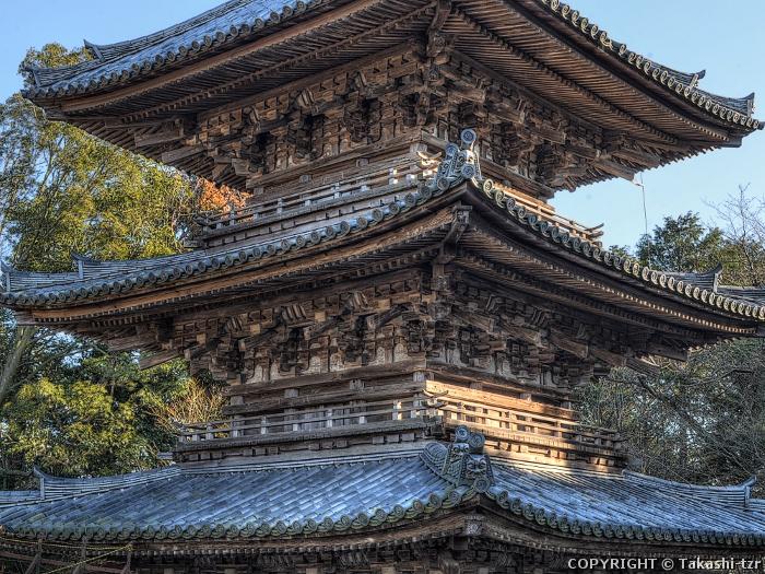 そう見寺三重塔