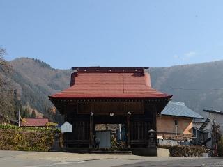 小菅の里及び小菅山の文化的景観#