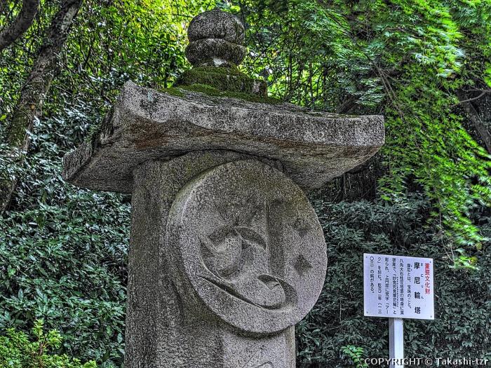談山神社摩尼輪塔