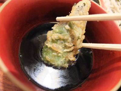天ぷらをディップ